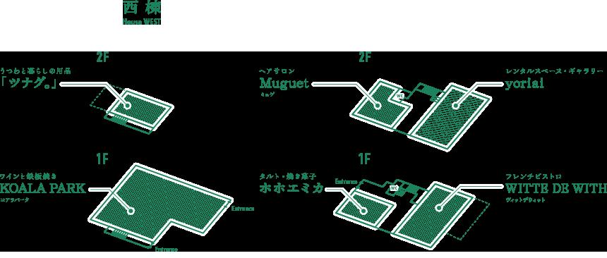 中宇治yorinフロアマップ