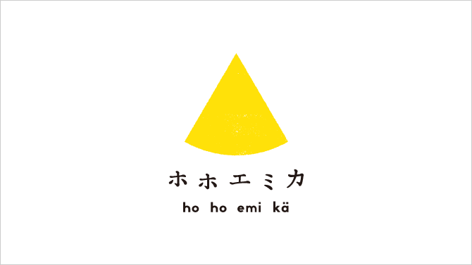 hohoemika